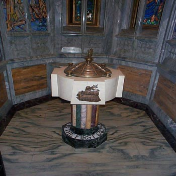 A view inside of the Baptismal area